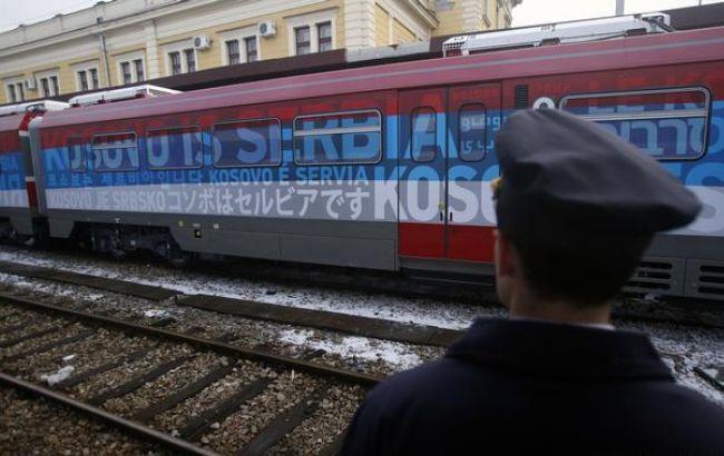 Сербія зупинила рух свого поїзда в Косово