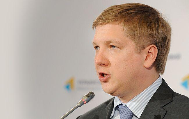 """Фото: """"Нафтогаз"""" ще не домовився з """"Газпромом"""""""