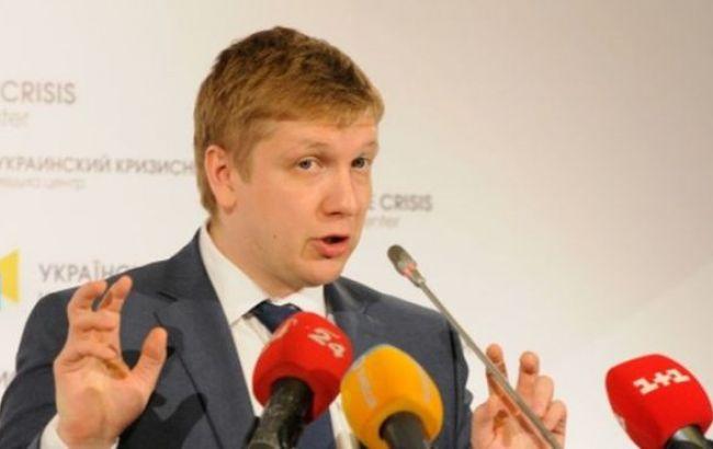 Украина намерена удержать равновесие между импортом газа из ЕС и России, - Коболев