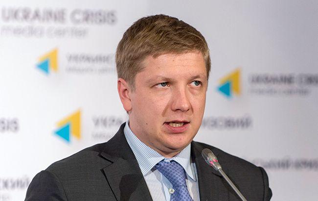 """Фото: """"Нафтогаз"""" рассмотрит предложения """"Газпрома"""" на следующие 3 квартала"""