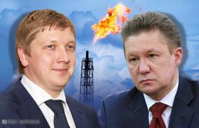 У Андрія Коболєва і Олексія Міллера по-різному оцінюють рішення Стокгольмського суду (РБК-Україна)