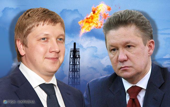 """Что означает решение Стокгольмского арбитража по спору """"Нафтогаза"""" и """"Газпрома"""""""