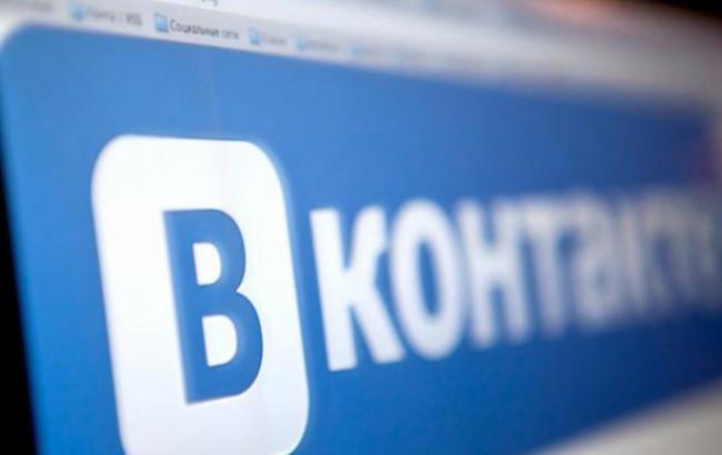 В окупованому Севастополі заблокували доступ до Вконтакте і Однокласникам