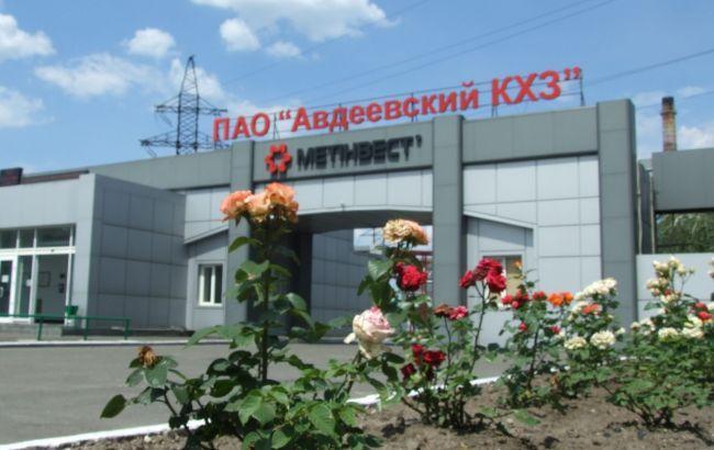 В результате обстрелов Авдеевки зафиксировано четыре пожара, пострадавших нет, – штаб - Цензор.НЕТ 6394