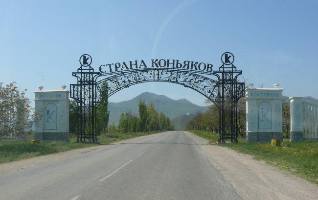 У Криму виставили на продаж ще один відомий винзавод