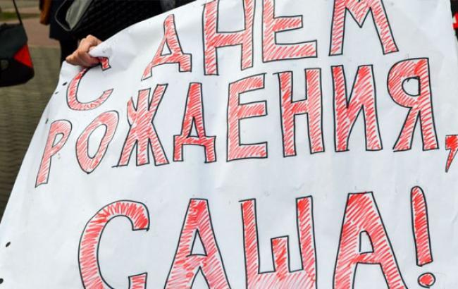 Фото: Активисты поздравили Александра Кольченко (krymr.com)