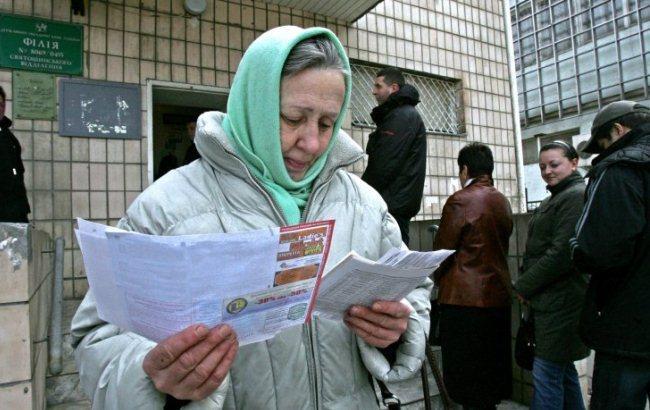 Экономически обоснованный тариф - выдумка постсоветского пространства
