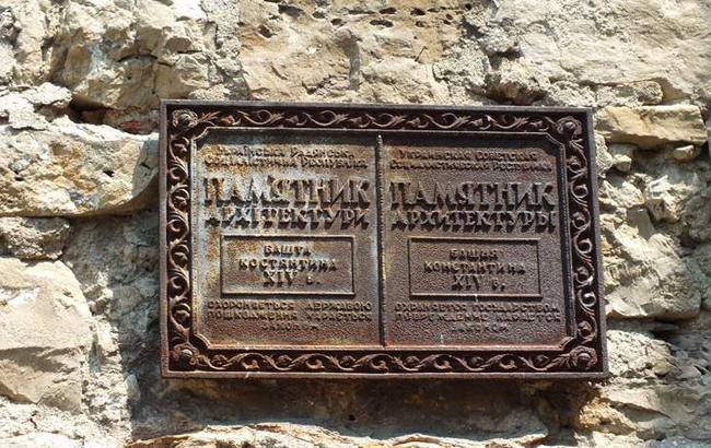 У Криму спотворили пам'ятник історії ремонтними роботами