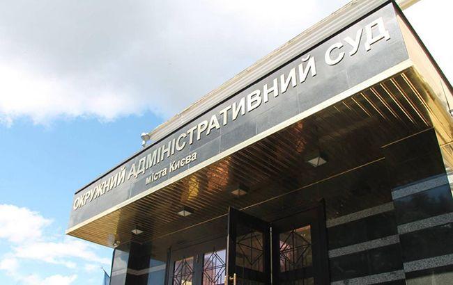 Дело Окружного админсуда Киева как проверка на прочность Высшего совета правосудия