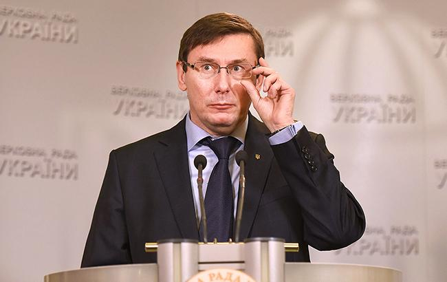 Юрий Луценко (фото: пресс-служба Юрия Луценко)