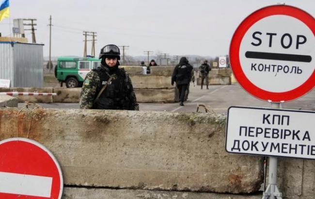 Набув чинності новий порядок переміщення товарів в зоні АТО на Донбасі