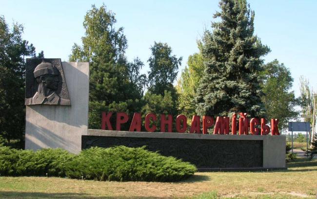 У Красноармійську міліція знайшла загублену печатку ТВК