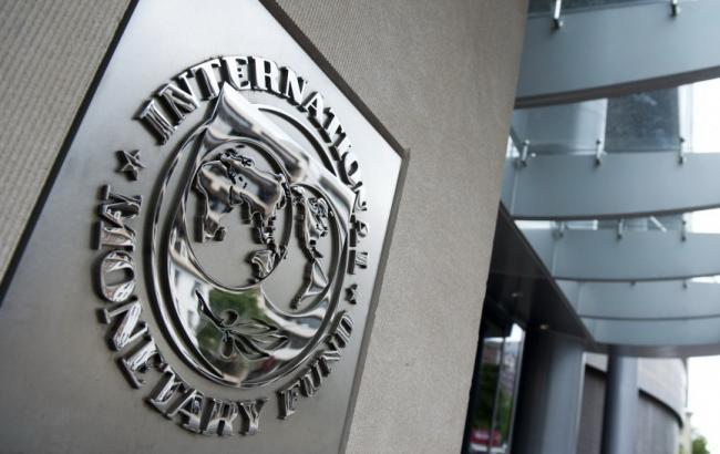 Вопрос снобжения деньгами Украины снят сповестки Совета начальников МВФ