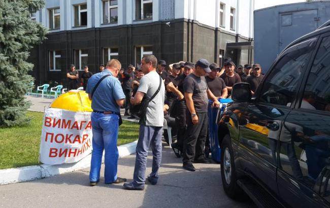 """Фото: блокування """"Укртранснафти"""" у Кременчуці"""