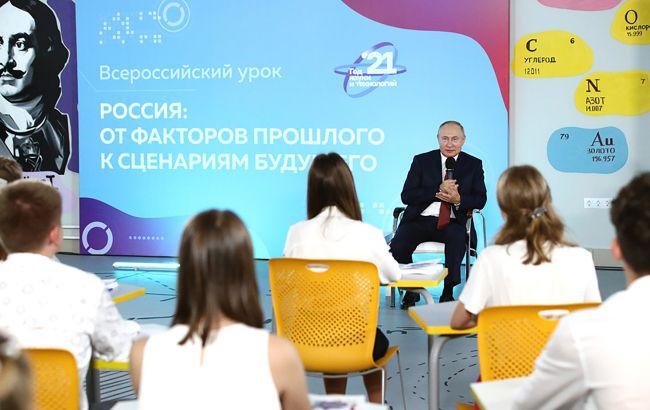 Путин опозорился перед школьниками из-за исторической ошибки: видео конфуза