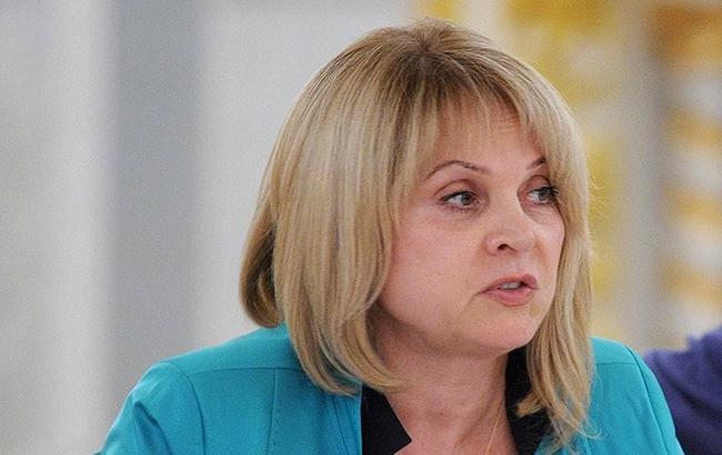 На выборы в РФ не пригласят наблюдателей от Украины