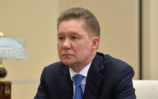 """У """"Газпромі"""" підтверджують інформацію про примусове стягнення """"Нафтогазом"""" боргу"""