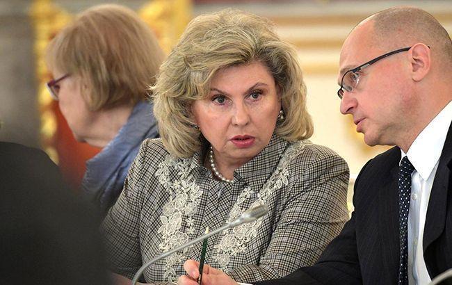У РФ заявили про відсутність домовленості про новий обмін полоненими з Україною