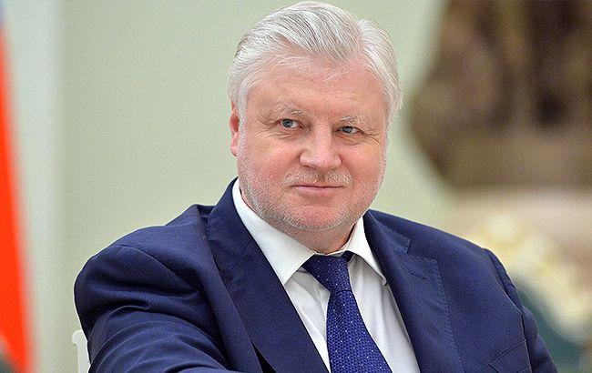Фото: Сергей Миронов (kremlin.ru)