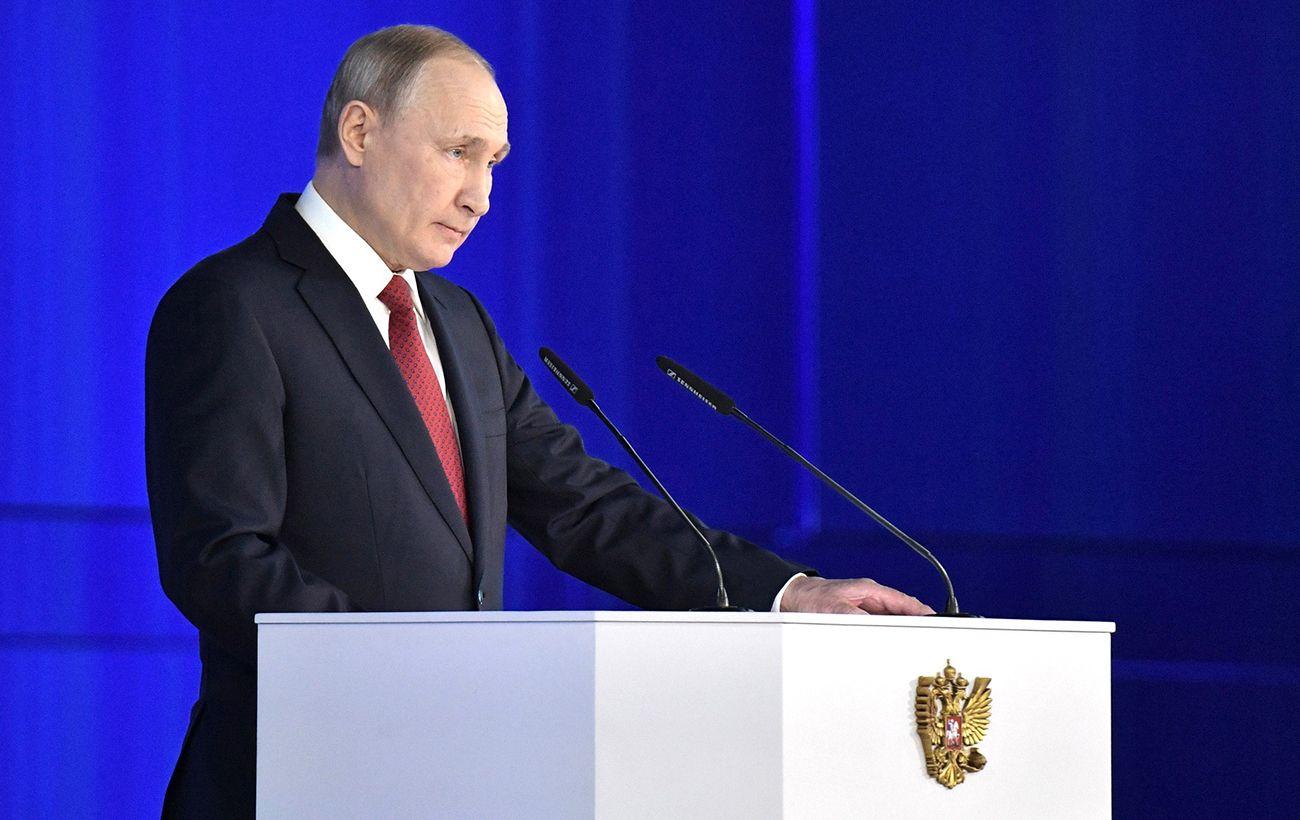 Путин о