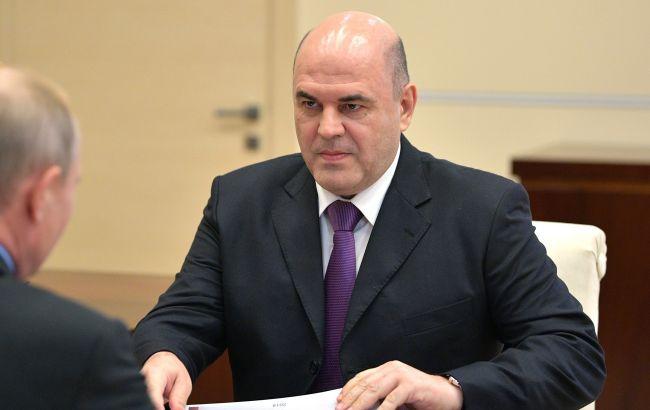 Росія розширила санкції проти українських компаній
