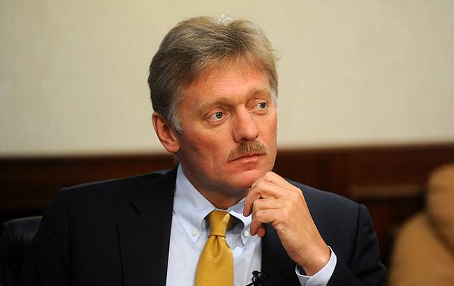 РФ не считает себя стороной решения Гаазского суда по возмещению убытков за оккупацию Крыма