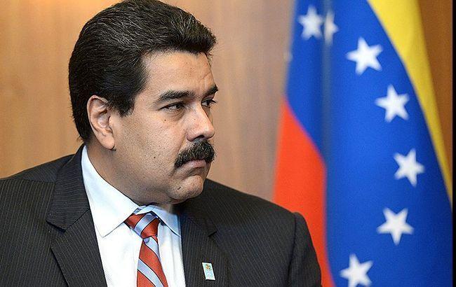 Мадуро заявив про можливу громадянську війну в Венесуелі