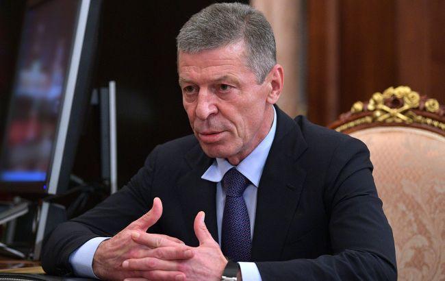 Козак у постійному контакті з Офісом президента України, - Кремль