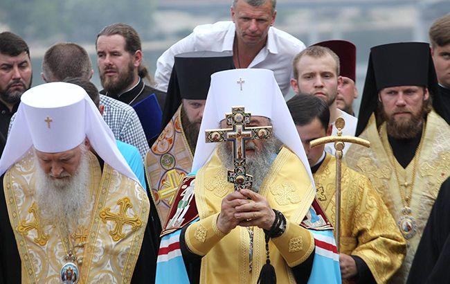 Фото: молебен в Киеве