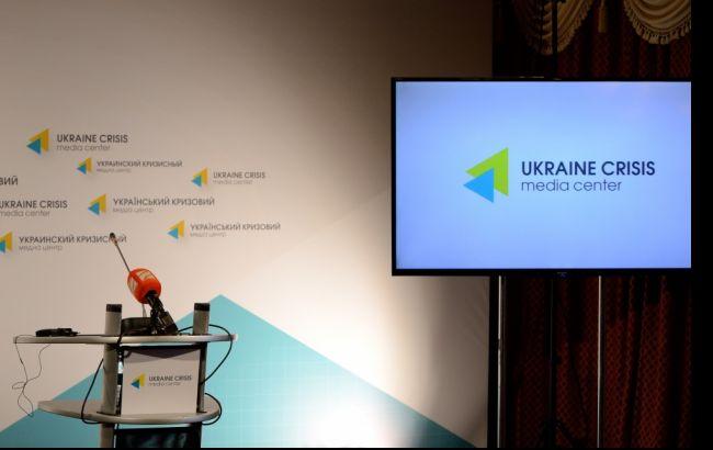 В РФ заблокировали сайт Украинского кризисного медиа-центра