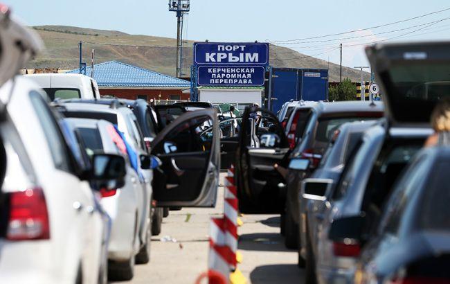 Фото: Керченская переправа
