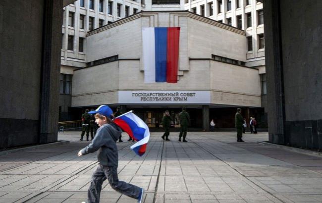 """Фото: Здание крымского """"парламента"""""""