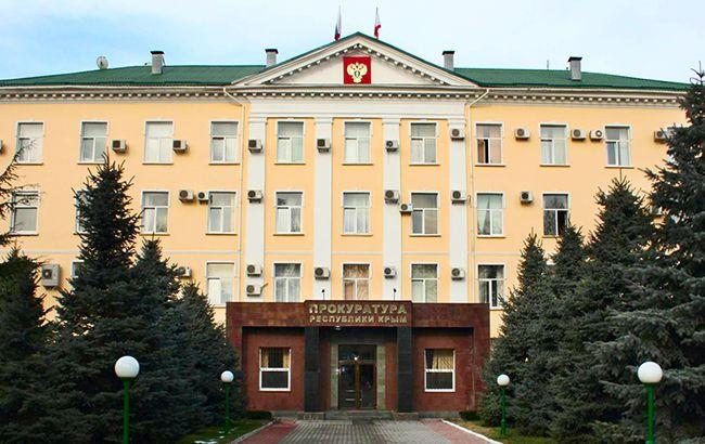 Прокуратура Крыма отдала всуд дело опередаче картин наоккупированный полуостров