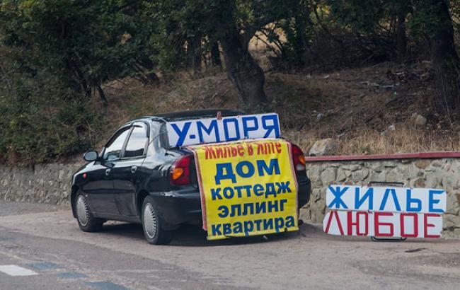 Фото: Зразок рекламного творчості кримчан (img-fotki.yandex.ru)