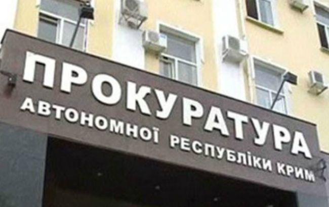 EC обвинил 'верховный суд' Крыма ватаке направа татар