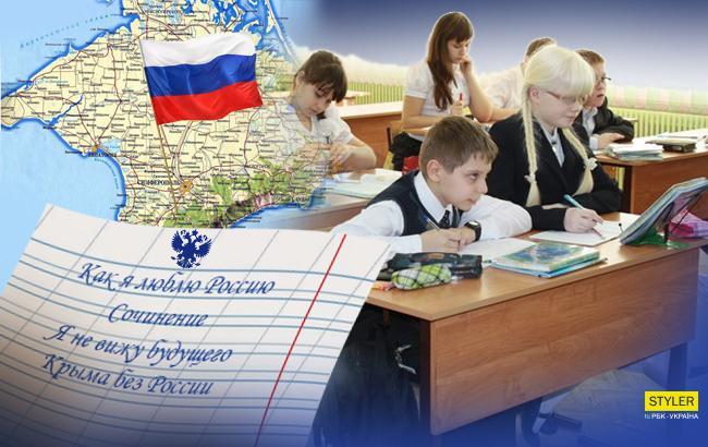 В сети рассказали, как российские оккупанты зомбируют крымских школьников