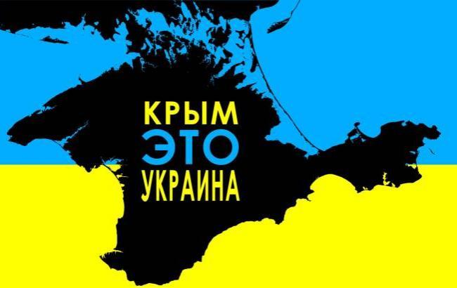Фото: Крым (20khvylyn.com)