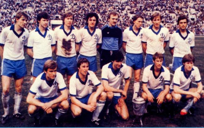 Фото: Динамо (Київ), 1985 рік (dynamo.kiev.ua)
