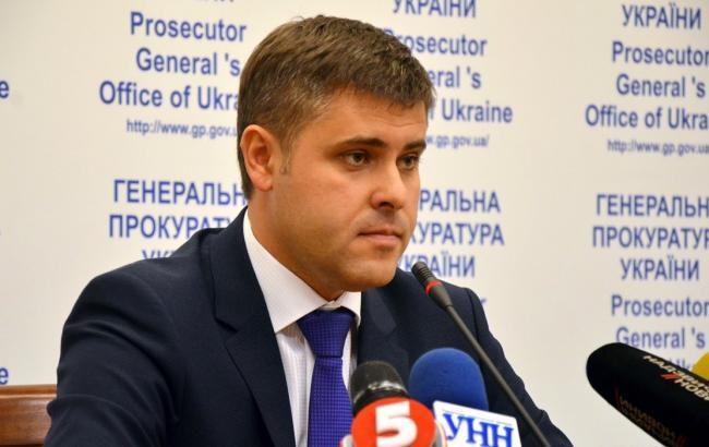 Фото: прокурор ГПУ Владислав Куценко
