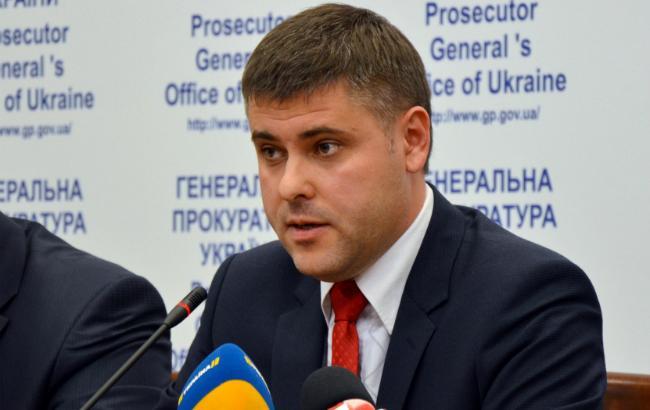 Фото: прокурор Генпрокуратури Владислав Куценко (прес-служба ГПУ)