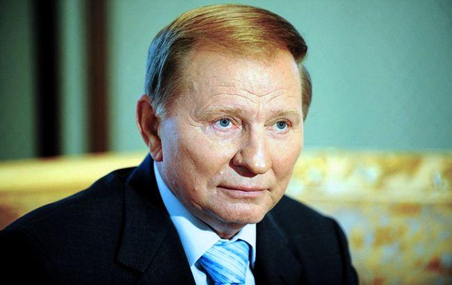 Фото: представник України в групі Леонід Кучма