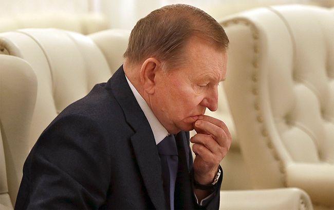 Леонід Кучма роздумує над виходом з Мінських переговорів