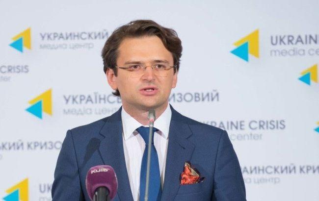 Фото: Дмитро Кулеба