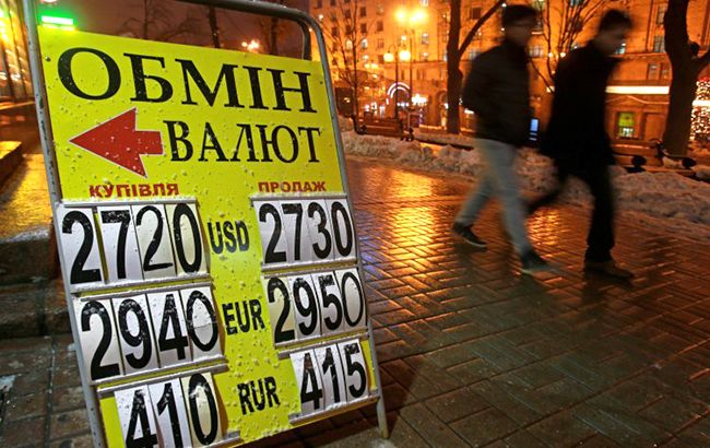Курс гривні буде залежати від того, чи вдасться збільшити приток валюти в країну за рахунок експорту