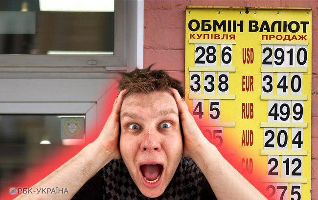 Фото: курс евро по отношению к гривне превысил отметку 34 гривны (коллаж РБК-Украина)