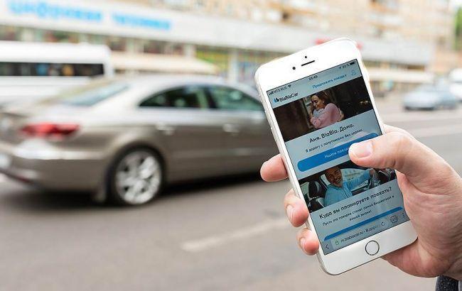 BlaBlaCar остановит автобусные перевозки и сохранит сервис совместных поездок