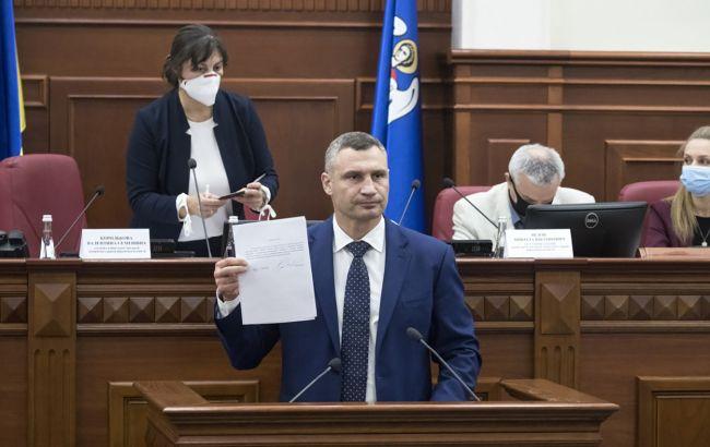 Кличко принес присягу городского главы Киева