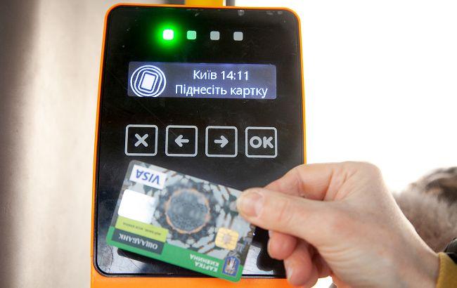 Карта киевлянина для бесплатного проезда в транспорте: кто ее может получить