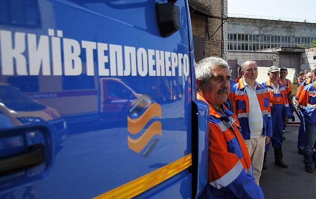 Kyivcity gov ua 5 650x410