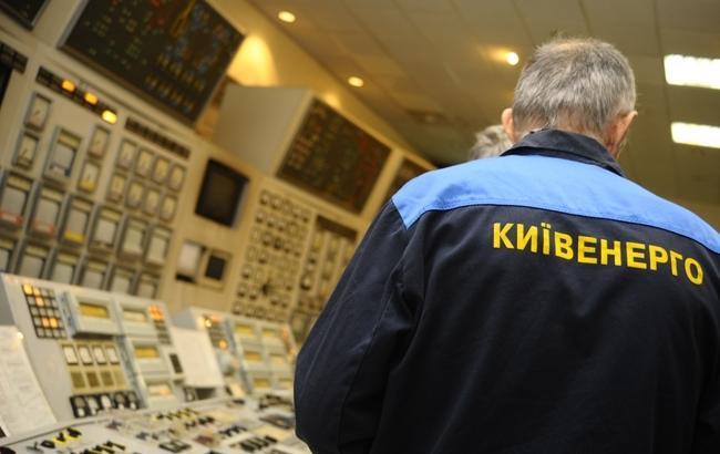"""Фото: """"Киевэнерго"""""""